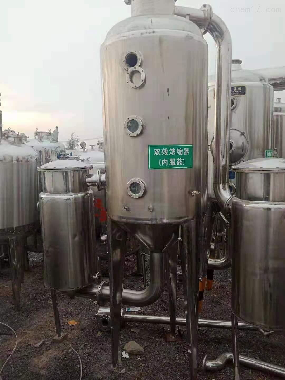 信阳回收二手浓缩蒸发器