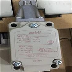 日本YAMATAKE控制器,AZBIL控制器概要,特长
