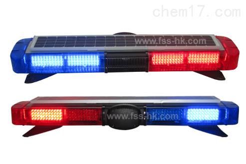 星盾TBD-GA-8500LT新能源太阳能警灯
