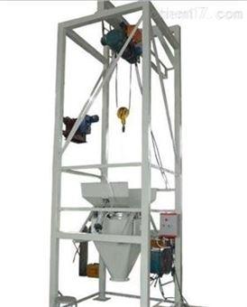 SDD1000吨包卸料设备的功能