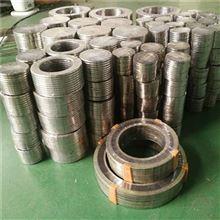 法兰石墨金属缠绕垫片现货供应
