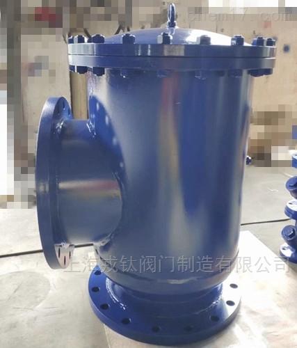 SDFX水泵扩散式过滤器