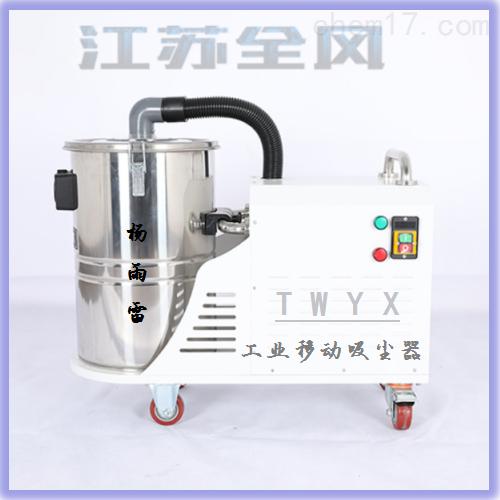 3kw工业吸尘器