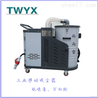 DH4000吸面粉用工业吸尘器