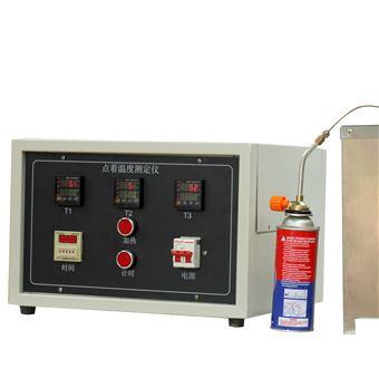 DW-04型点着温度测试仪