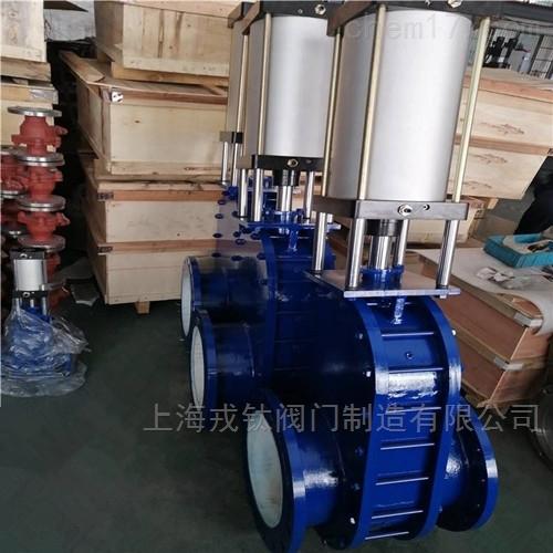 陶瓷仓泵透气阀