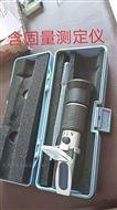 贵州HGL-30型减水剂含固量快速测定仪