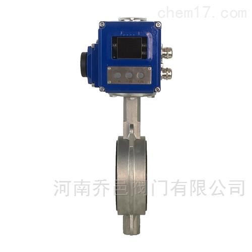 D971F电动调节型对夹蝶阀