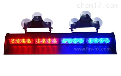 星盾LED-103H-4信号灯警示灯