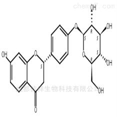 甘草苷Liquiritin自制高纯度对照品