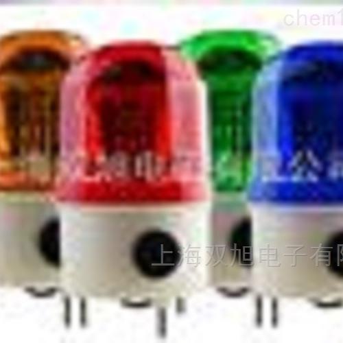 LTE-5101J多功能声LED-956光报警器LTE-230