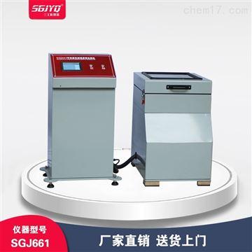 SGJ661呼吸器机械强度预处理机