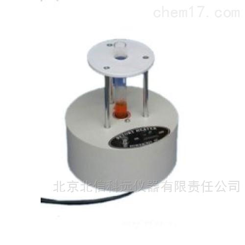 恒温试管加热器 智能型试管加热器 高效能加热恒温试管加热器