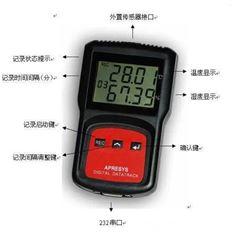 北京手持式电子智能温度记录仪