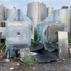二手1.04平方东福龙 冻干机 干燥机