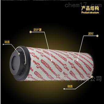 0480D010BH3HC贺德克液压油滤芯