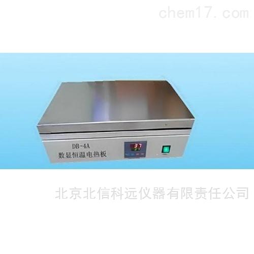 不锈钢电热板 烘培作温度实验电热板 封闭式加热加热无明火式电热板