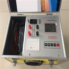 三通道变压器直流电阻测试仪/智能
