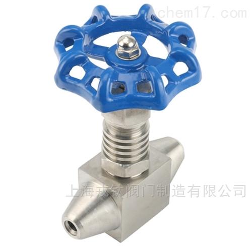 J61Y焊接式针型截止阀