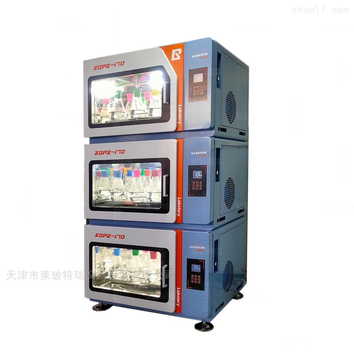 ZQPZ-170-精密组合式振荡培养箱