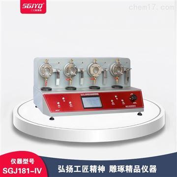 SGJ181-IV防护服合成血液穿透试验仪