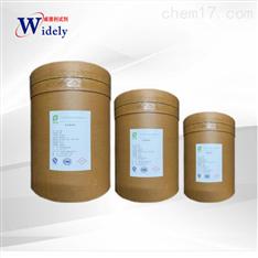 艾菲康唑-164650-44-6 氨基酸衍生物