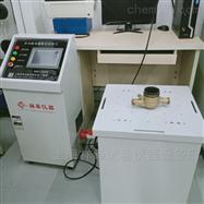XF-ES-6振动试验台厂家