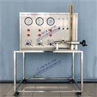 DYRQ121燃气调压器特性测试实验台,燃气工程
