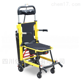 YDC-6A型 电动爬楼轮椅/担架