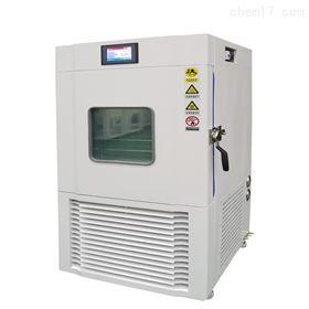 LW-250CD低温培养箱