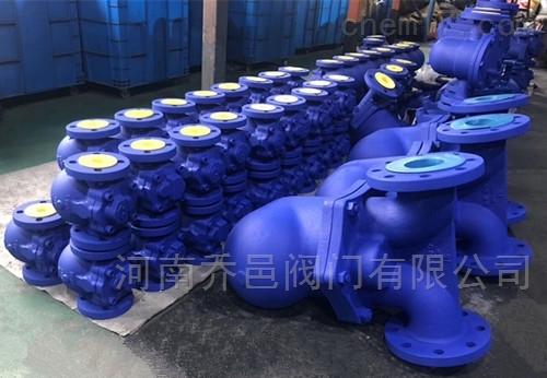 碳钢杠杆浮球式疏水阀