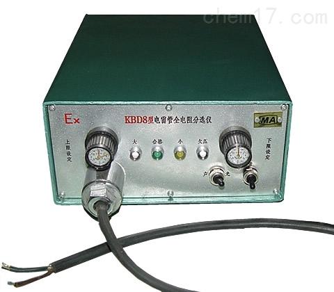 电L管全电阻分选仪