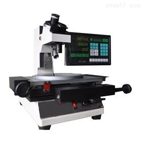 CW1505S數顯小型工具顯微鏡