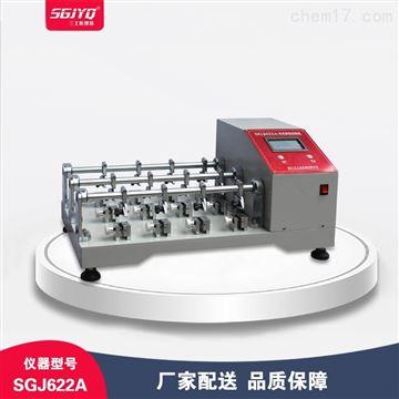 SGJ622A皮革屈挠试验机