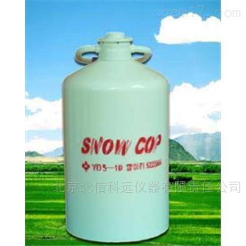 便携式液氮罐 手提式液氮罐