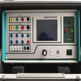 三相继电保护测试仪/现货