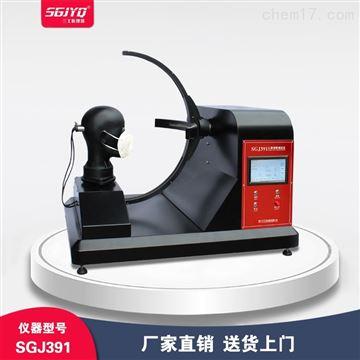SGJ391面具视野测试仪