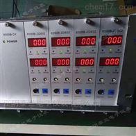8500B-ZD832/ZD842/ZD852振动监控模块