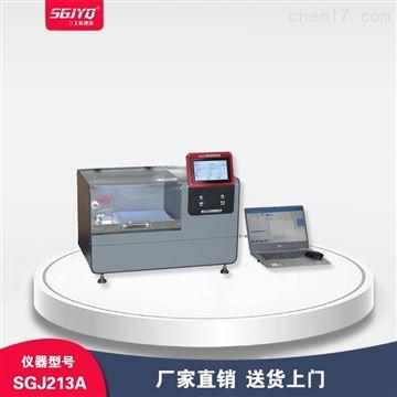 SGJ213A纺织品接触瞬间凉感测试仪(单工位)