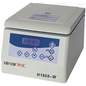 H1650-W湖南湘仪台式微量高速离心机-医用