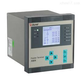AM4-I安科瑞直销微机综合保护装置三段式过流保护