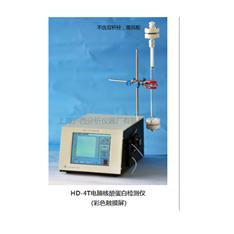 HD-4T沪西电脑核酸蛋白检测仪彩色触摸屏