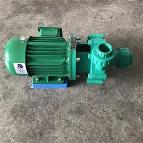FP40-32-125塑料离心泵
