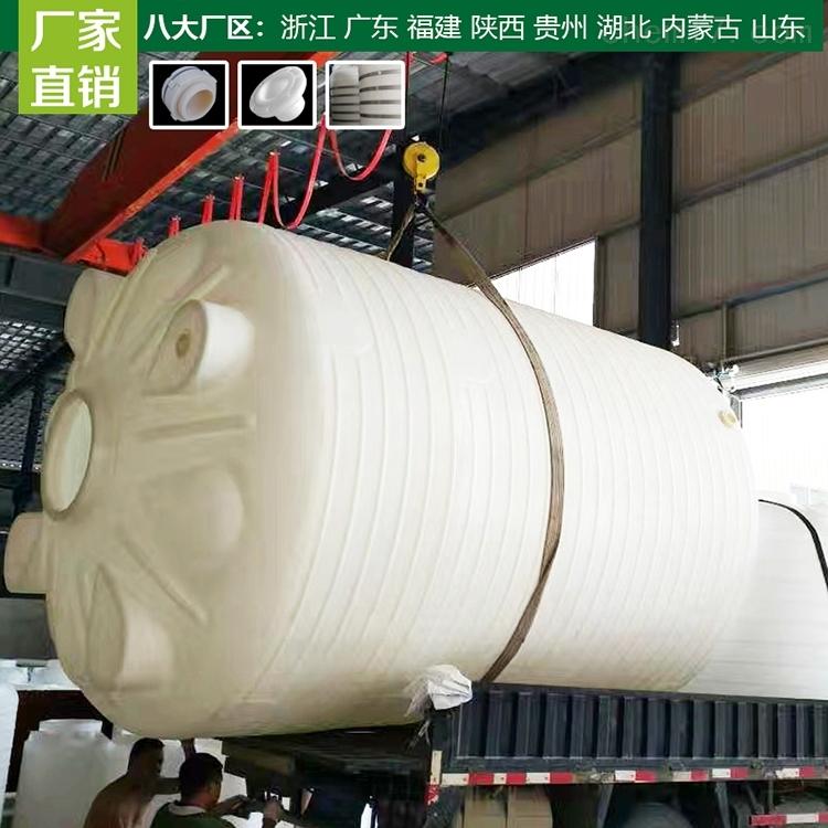 10吨水箱性能好