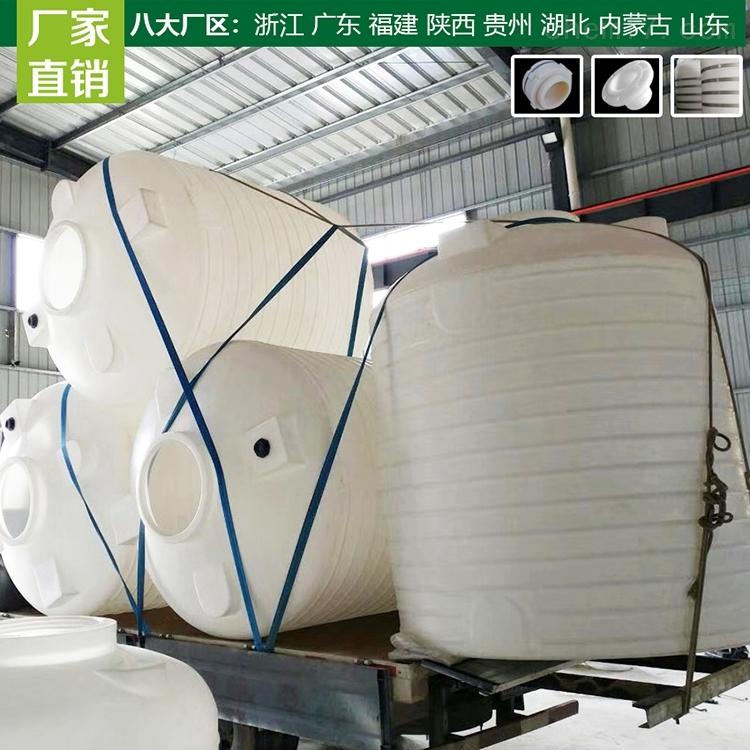 3吨防冻液储罐可定制