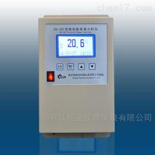 壁挂式氧化锆氧含量分析仪