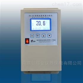 ZO-305壁挂式氧化锆氧含量分析仪