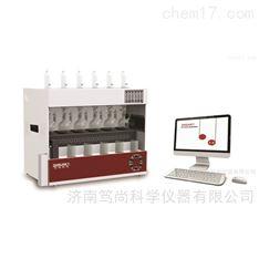 全自动中药二氧化硫分析仪