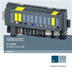 西门子6ES7134-4GD00-0AB0