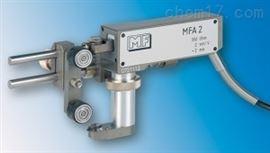 MFA2 手动夹持引伸计